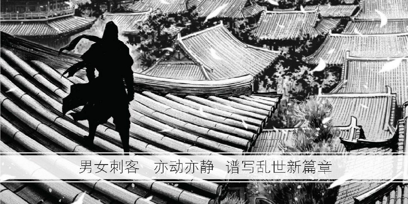Assassin S Creed Comic Reveal Has Fans Asking For New Game In China